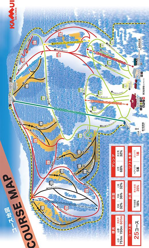 Kamui Ski Links Snowboarding Map