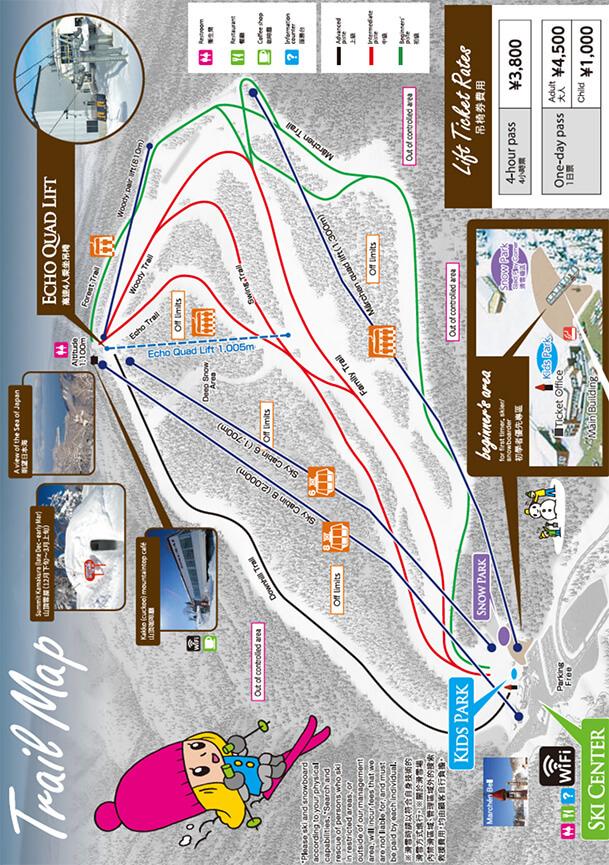 Sapporo Kokusai Snowboarding Map