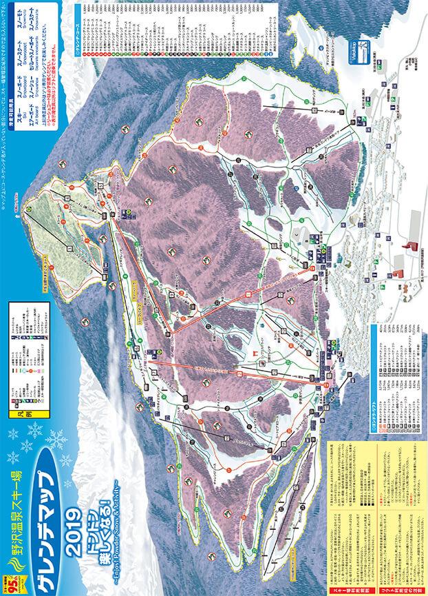 Nozawa Onsen Snowboarding Map