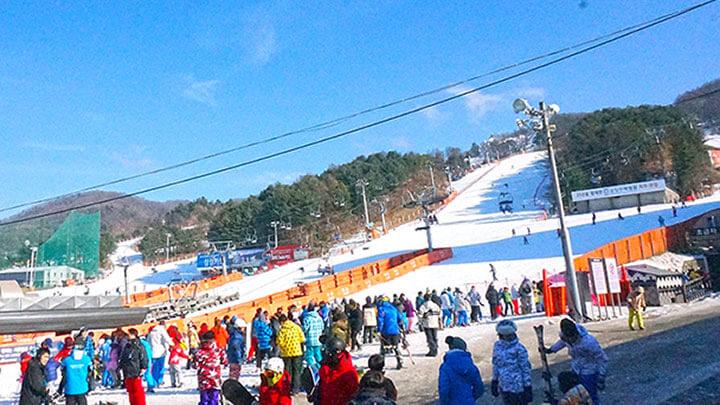 Bear Valley Ski Resort, Korea
