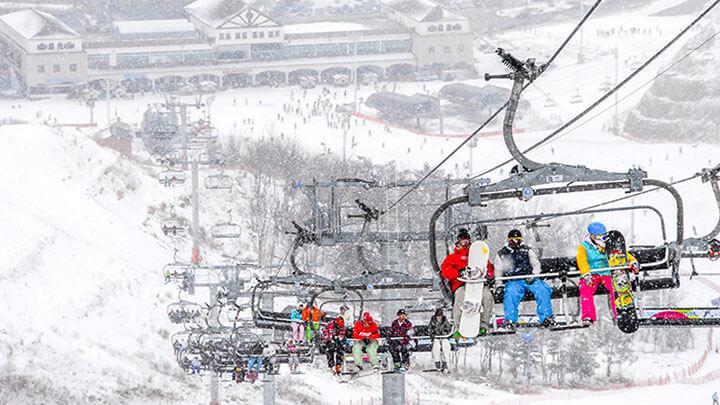 Eden Valley Ski Resort, Korea