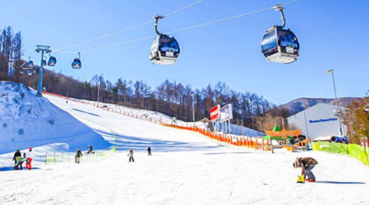High1 Ski Resort, Korea